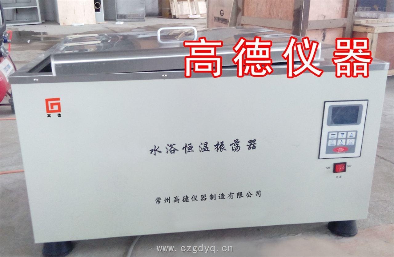 SPH-110X-台式水浴恒温振荡器