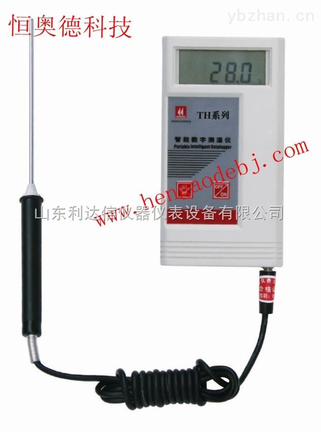 LDX-TH-210-接觸式數字測溫儀/數字測溫儀/便攜式測溫儀/接觸式測溫儀