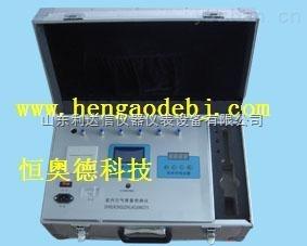 LDX/TT96Z-一室內空氣質量檢測儀/室內空氣質量檢測儀/一空氣質量檢測儀