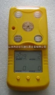 LDX-2-氣體檢測報警儀/二合一氣體檢測儀/一氧化碳二氧化碳檢測儀
