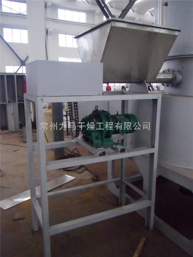 橡胶助剂气流干燥机QG-1000