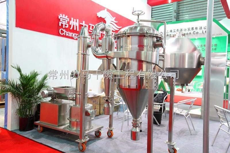 碳酸钙QG-1000型气流干燥机