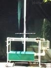 LDX-ZG-HY-022-文丘里流量計實驗臺