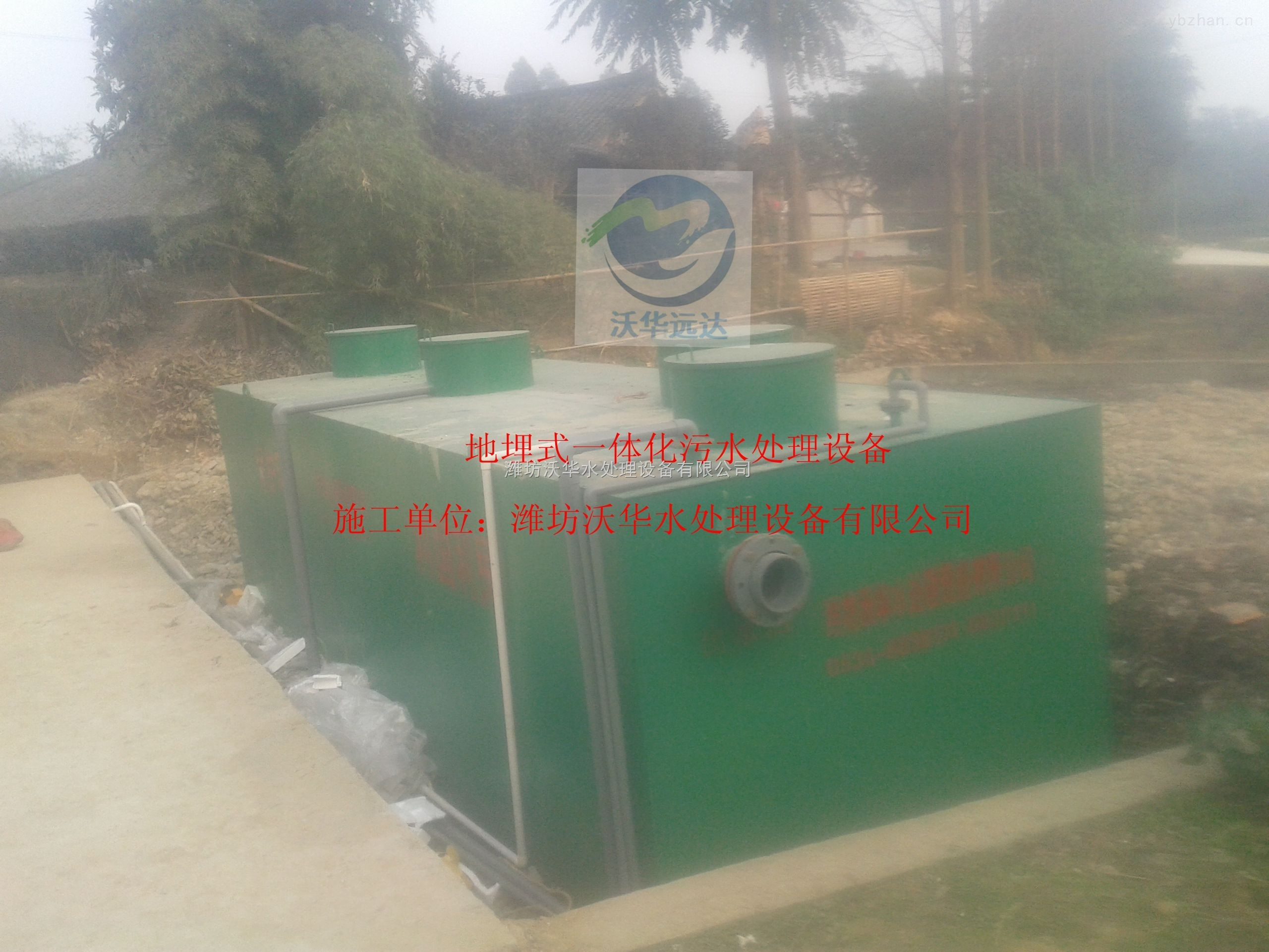 供应江苏常苏州吴江市一体化医院污水处理设备-耗电小运行成本低