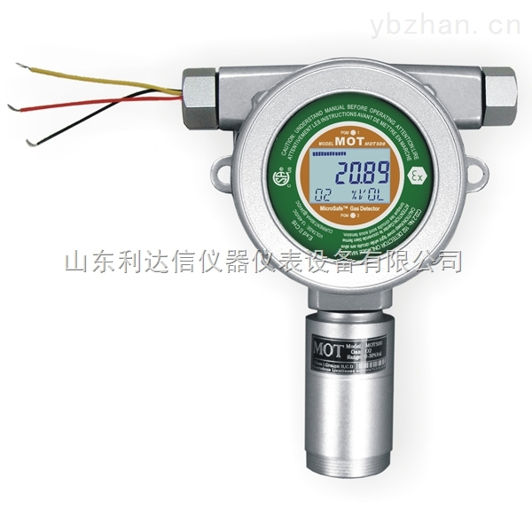 LDX-500-CO2-IR-红外二氧化碳检测仪/二氧化碳纯度检测仪/在线式二氧化碳检测仪