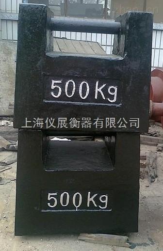 1000kg铸铁砝码——计量局校磅砝码