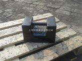 电子秤校准砝码100kg砝码100kg铸铁砝码直销