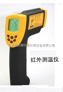 LDX-XM-AR872+-高温型红外测温仪