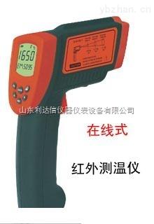 LDX-XM-AR882+-在线式红外测温仪