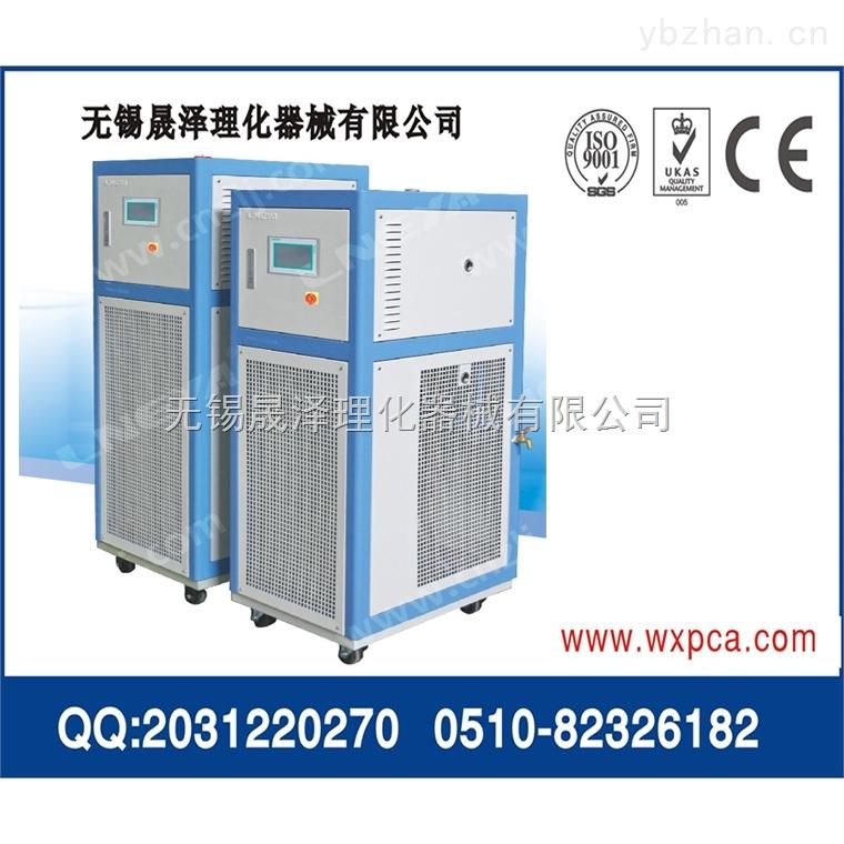 智能密闭有效控温高低温循环装置0℃~200℃宽温度范围