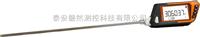 PR710手持式精密数字温度计