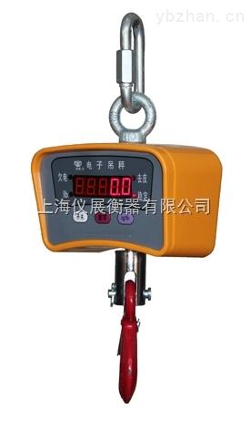 无线遥传电子吊秤(15吨电子吊秤)多少钱