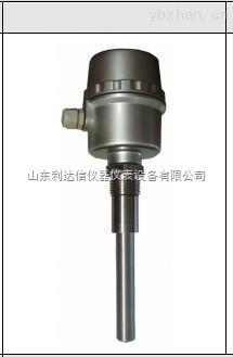 LDX-ULZB-振棒式物位開關/單棒振動式料位開關