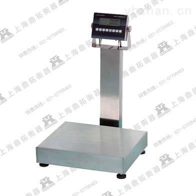 危险区工业电子磅秤,不锈钢工业电子磅