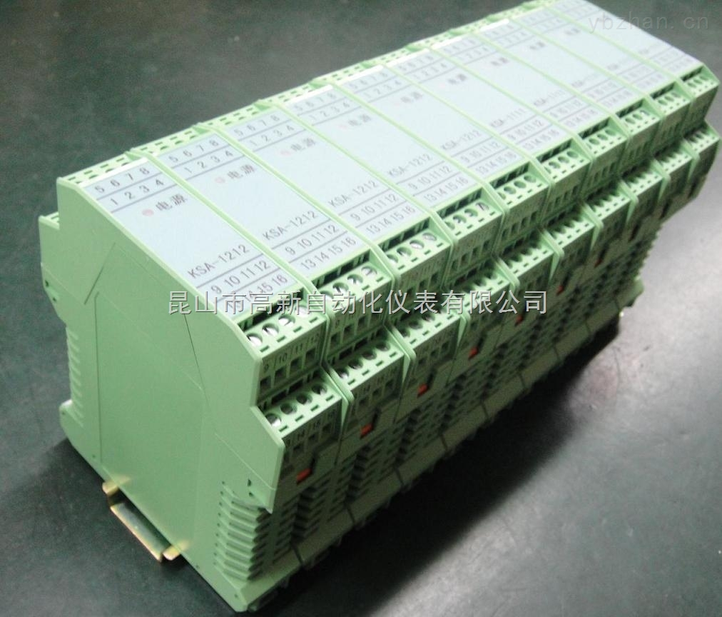 KSA-1200-隔离器