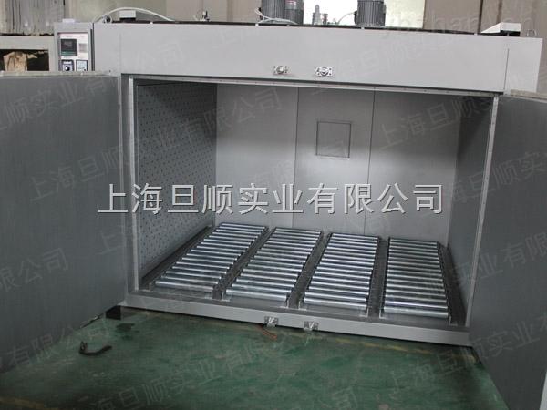 旦順大型電動臺車烘箱,承重烘箱