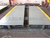 50吨(3米乘以7米)电子磅价钱-电子汽车衡厂家