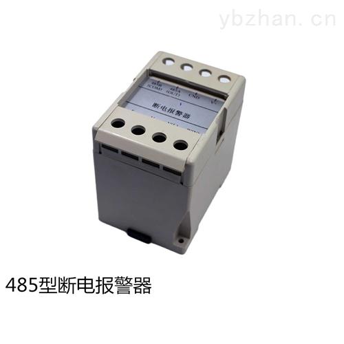 LC5003B-單相 三相 斷電 報警器 380V 電機缺相 停電
