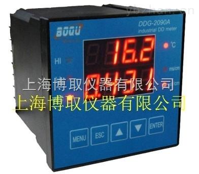 数显智能电导率DDG-2090A