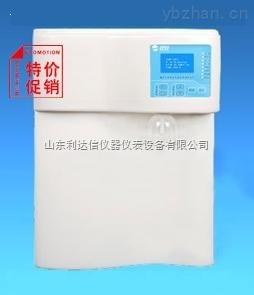 LDX-E10R-超纯水器(10L)/超纯水仪