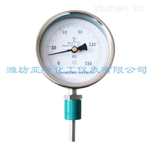 双金属温度计类型