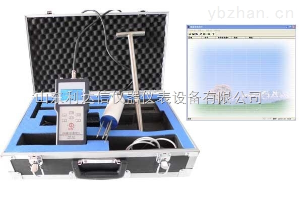 LDX-SFY-I-土壤水分测试仪/土壤水分检测仪/土壤水分仪