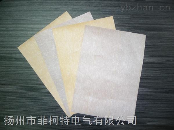 NMN绝缘纸|6640复合绝缘纸价格