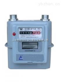 G4.0-燃气表 智能燃气表 煤气表