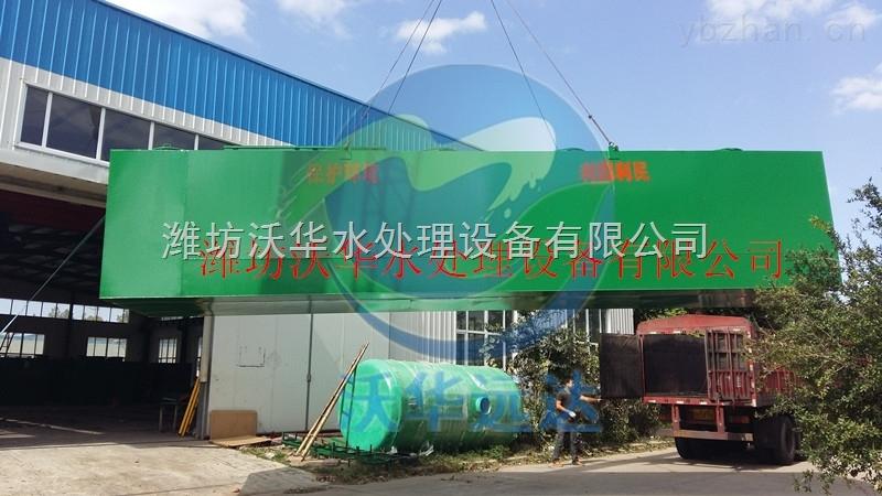 丰县洗衣废水处理设备生产厂家-一体化/土建工程专业含磷废水处理
