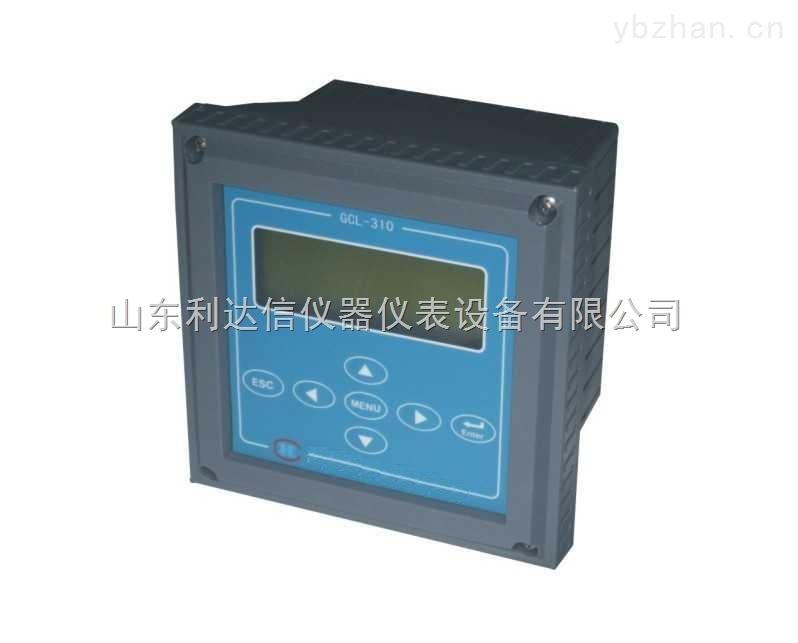 LDX-GCL-310-工业余氯分析仪/余氯分检测仪/在线余氯分析仪/在线工业余氯检测仪