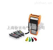 HDGC3531 手持式三相电能质量分析仪