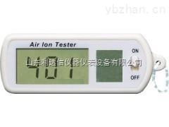 LDX-ZLTKT-401P-負離子檢測儀/空氣負離子檢測儀/負離子濃度檢測儀