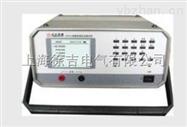 ZY5131 高频电缆自动测试仪