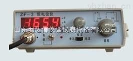 恒电位仪/恒电位计