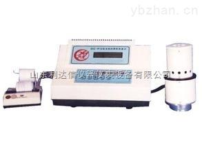 LDX-XG-DC-P3-全自动测色测差计/色彩色差仪