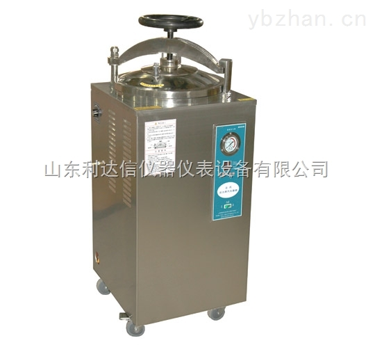 LDX-LS-50SII-立式压力蒸汽灭菌器