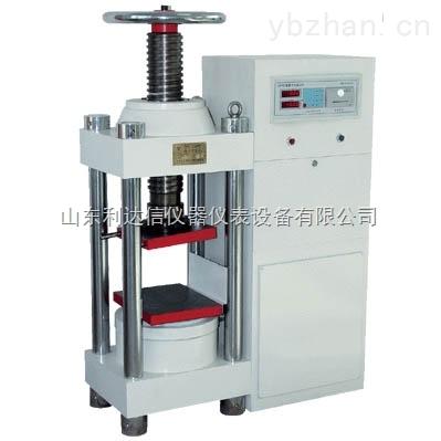 LDX-ZK-SYE-2000-电液式压力试验机