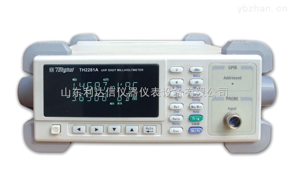 LDX-CZ-TH2281A-超高频数字毫伏/功率表 高频毫伏表