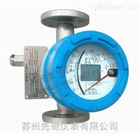 国内LZ500隔爆型金属管浮子流量计价格