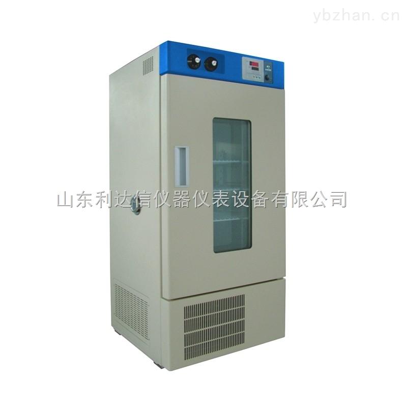 LDX-150C-生化培養箱/霉菌培養箱/微生物培養箱/組織細胞培養箱