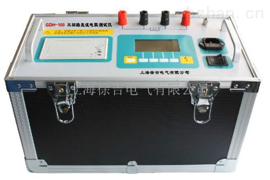 本目录是上海徐吉电气有限公司为您精心选购的: GD3100A 供应直流电阻测仪 1、输出电流:1mA、5mA、40mA、200mA、1A、3A 2、分辨率:1μΩ 3、量程: 8Ω-10KΩ (1mA档) 2Ω-2KΩ (5mA档) 1Ω-250Ω (40mA档) 80mΩ-50Ω (200mA档) 10mΩ-10Ω (1A档) 2mΩ-3Ω (