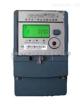 LDX-DSSD79-W1-三相多功能電度表/多功能電度表