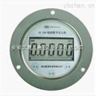 供应轴向带安装盘数字精密压力表
