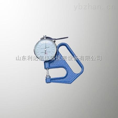 LDX-XTJ-STC-A-薄膜測厚儀