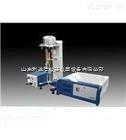 LDX-RZY-1(WRT-2P-中温微量热天平/热重分析仪/差热天平