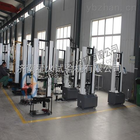 不透性石墨材料抗弯强度试验机优惠促销活动