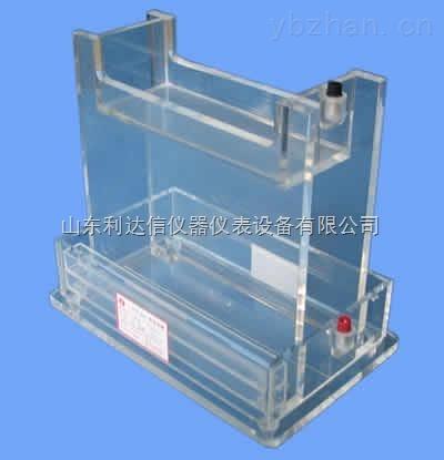 LDX-DYCZ-24A-雙垂直電泳儀/雙垂直電泳槽