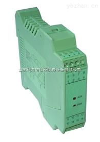 LDXMSC301-C0CC-電流隔離器