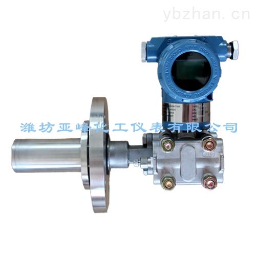 YF3051-厂家供应远传双法兰式压力变送器价格