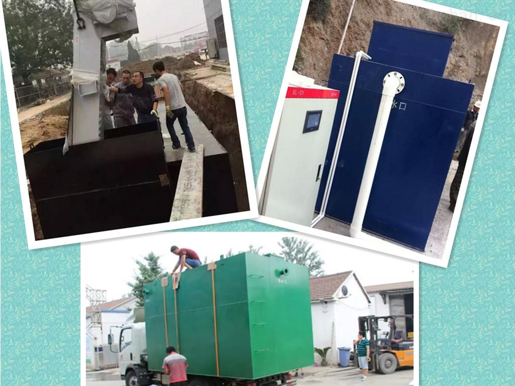 地埋式生活污水处理设备厂